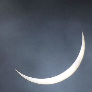 March 20, 2015 Solar Eclipse as viewed in Dublin, Ireland. Courtesy of Wikipedia
